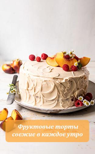 dostavak torti